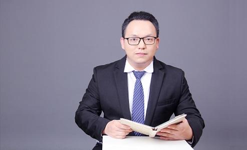 中级经济师李开源老师视频