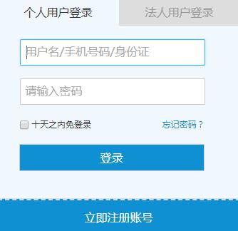 浙江省经济师考试成绩查询时间图片