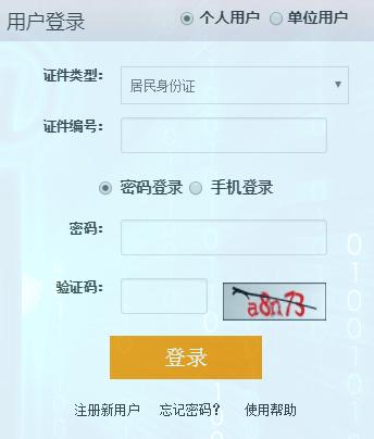 关于公布2018年辽宁省正高级经济师,高级经济师、高级商务师答辩考试合格人员名单的通知