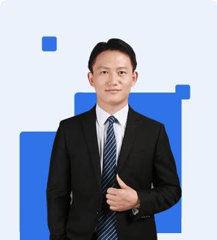 资产评估师名师武劲松