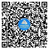 经济师考试交流QQ群5