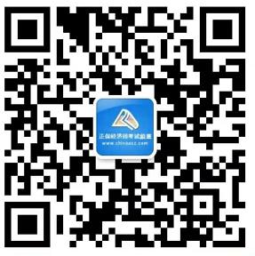 内蒙古高级经济师准考证打印图片