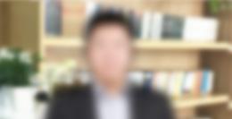 李明理老师