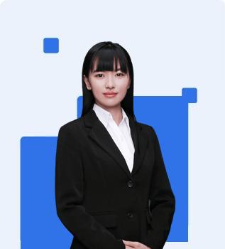 资产评估师名师武娜
