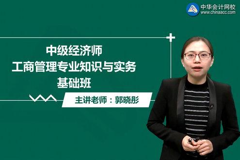 2019经济师 中级 人力_2018年中级经济师真题视频 人力资源管理