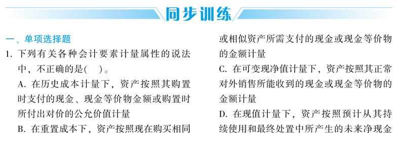 实务指南内页3