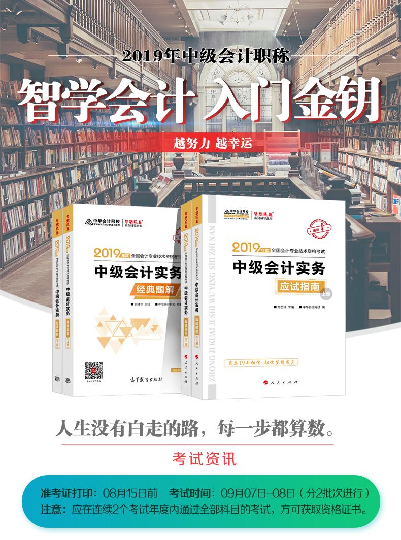 实务指南+题解