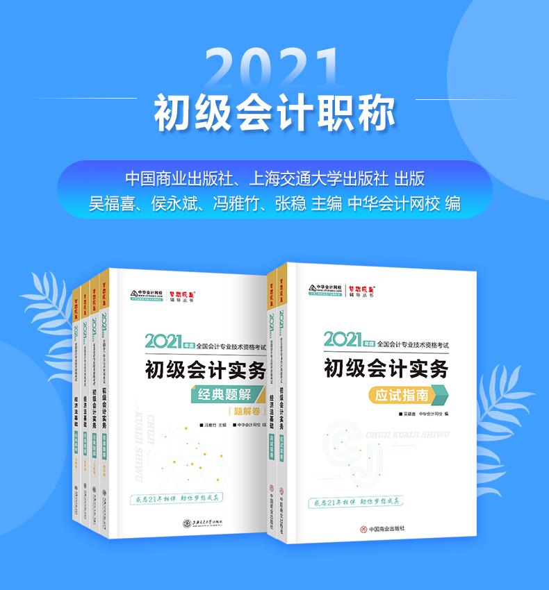 指南+题解页头