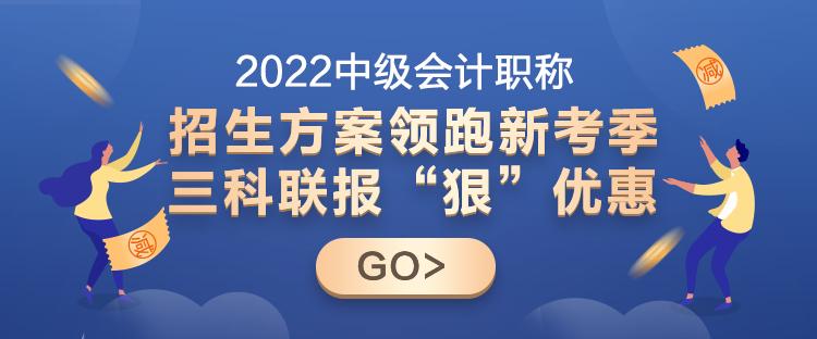 2021年注中级考试现场