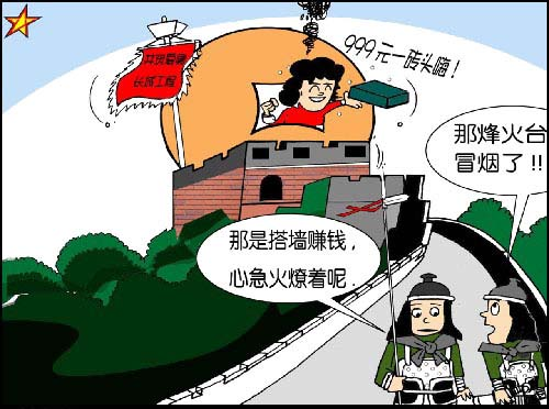 动漫 卡通 漫画 设计 矢量 矢量图 素材 头像 500_372