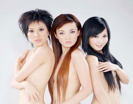 主持人拍半裸广告的是当地一网友组织――美女联盟