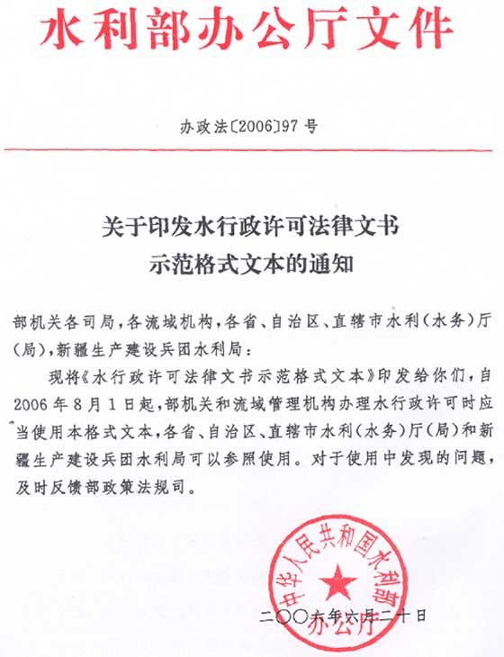 法律 法规 规范性文件_引用法律法规格式_最新hr法规法律手册 百度云