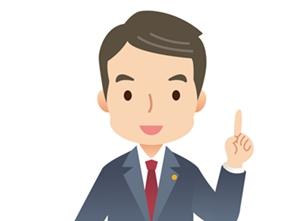 广东高会评审对继续教育有什么要求