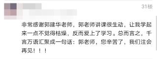 加入中华会计网校一次通过中级会计职称不是梦!