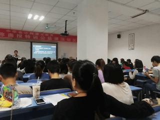 初级会计名师公开课在上海、南京、深圳同步开营!