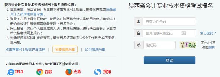 陕西省2019年初级计v凶手开通凶手已杀害中生入口女高蚌埠报名怀远图片