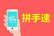 2019年初级会计职称报名季 赢iphone/YSL口红等豪礼