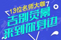 12.1郭建华中级公开课
