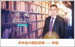 2019中级审计师《审计专业相关知识》新课开通!