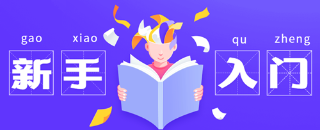 2019审计师新手入门-《审计专业相关知识》课程框架