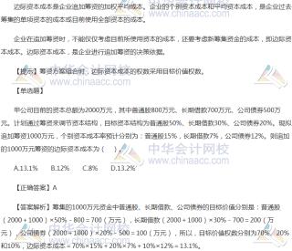 2019年中级会计职称《经济法》知识点:证券投资基金