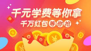 贵州黔东南州2019年会计初级职称报名人数已统计完毕!