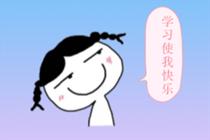 广东2019年会计师高级职称什么时间报名呢?