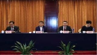 浙江省内部审计协会上市公司分会成立大会在杭州召开