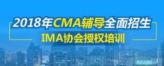 报名参加CMA考试要哪些条件呢?
