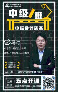 12月14日直播:冯时老师从不同角度给你分析资产的脉络