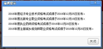 上海2020初中级经济师准考证打印时间:11月17-19日