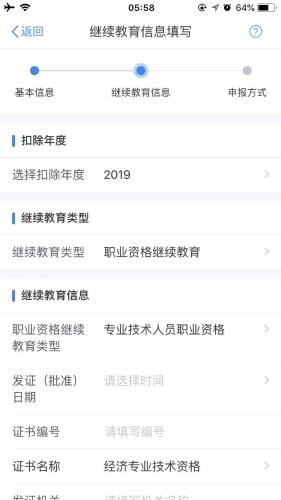 2019年经济师发证_2019山东经济师证书领取时间