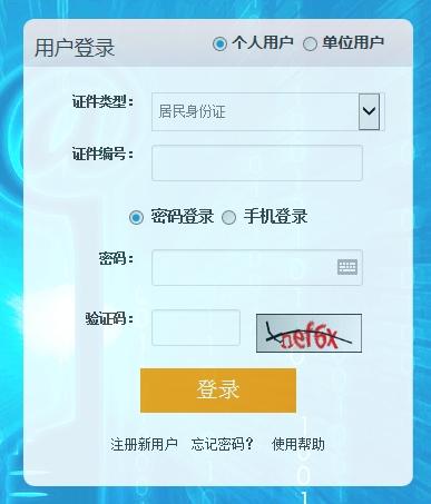 2019年高级经济师试题_...江人事考试网 2019高级经济师7月27日进行考试
