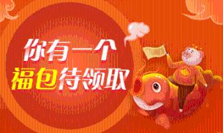 High购新春课 高会福袋抢不停!