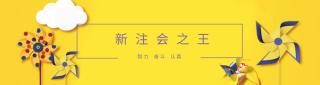 西藏2018年注册会计师考试合格证即将领取啦!