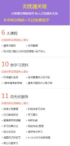 2019高级经济师试题_...江人事考试网 2019高级经济师7月27日进行考试