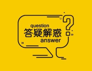 2019年初级会计准考证打印相关问题解答汇总