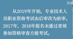 2019全国经济师_2019年中级经济师考试教材 金融专业知识与实务