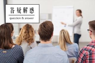 考会计初级需要什么条件?