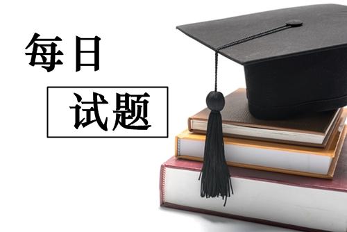 2022年初级会计考试《经济法基础》练习题精选汇总