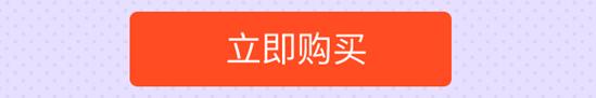 QQ图片20190304115337