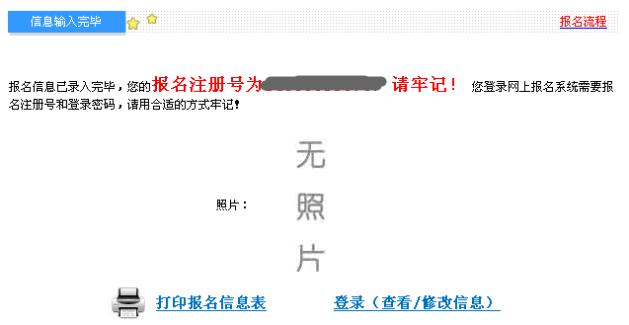 山西省中级职称报名时间图片