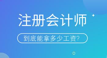 邵阳恒企会计培训学校