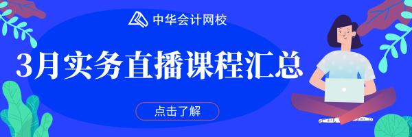 默认标题_热文链接_2019.03.12 (2)