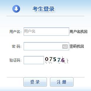 2019年初几经济师_广州2019年初级经济师什么时候报名