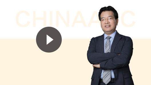 中華會計網校初級會計職稱試聽