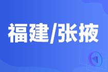 2018年审计师合格证领取汇总(新增福建、张掖)
