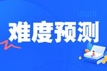 【预测】陈楠老师12字预测2019税务师考试难度