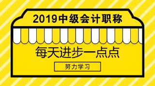 2019年贵州中级会计职称准考证打印在什么时候?