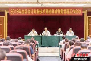 广西全区共有131068人报名,竞争压力相当大